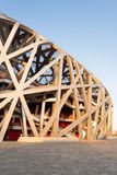 Beijing National Stadium, Bird's Nest. Stock Photography