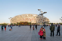 Beijing National Stadium, Bird's Nest. Beijing, China - October 26, 2015: A Chinese family taking a selfie at the  Beijing National Stadium also known as the Royalty Free Stock Image