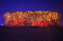 Beijing National Stadium Royalty Free Stock Images