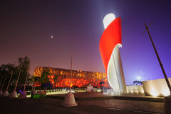 Beijing National Stadium Royalty Free Stock Photo