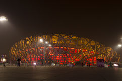 Beijing National Stadium Bird's Nest 2008 Summer Olympics and Paralympics Stock Photo