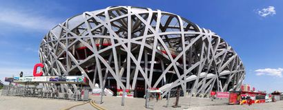 Beijing National Stadium BNS or Bird`s Nest Stadium, Beijing, China. BEIJING, CHINA - APRIL 15, 2017: Panoramic view of Beijing National Stadium BNS or Bird`s Royalty Free Stock Photography