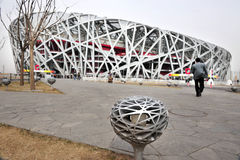 Beijing National Stadium in China Royalty Free Stock Photo