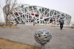 Beijing National Stadium in China royalty free stock photo