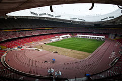 Beijing National Stadium - China Stock Photo