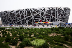 Beijing National Stadium - China Stock Image