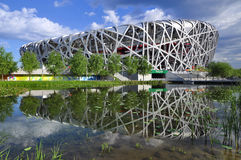 Beijing National Stadium Inverted image Royalty Free Stock Photo