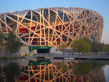 Beijing National Stadium Inverted image Stock Photo