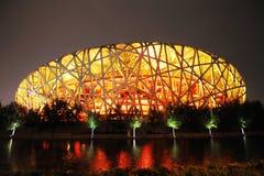 The Beijing National Stadium at night Stock Photo
