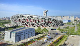 Beijing National Stadium and Pangu plaza Stock Photo