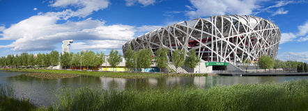 Beijing National Stadium , Pangu plaza,Panoram Stock Photography