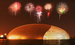Beijing National Theater Complex � Giant Egg Stock Images