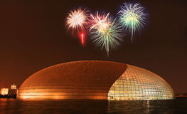 Beijing National Theater Complex � Giant Egg Stock Image