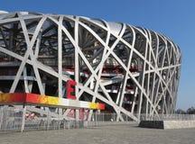 Beijing Nationalstadion Royaltyfri Bild