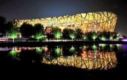beijing nationalstadion Royaltyfri Foto