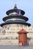 beijing nieba świątynia Zdjęcie Stock