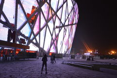 Beijing Night Lights stock photography