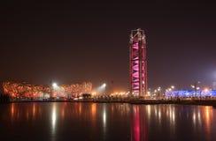 Beijing night scene stock photography