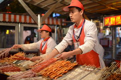 Beijing night snack market Stock Photo