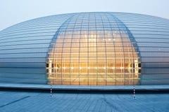 Beijing, o teatro grande nacional Imagem de Stock Royalty Free