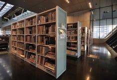 beijing obywatel porcelanowy biblioteczny zdjęcie stock