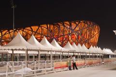 beijing obywatela stadium Zdjęcia Stock