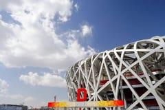 beijing obywatela stadium Obrazy Stock