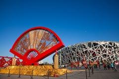 beijing obywatela stadium Zdjęcie Stock