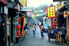 Beijing old street Stock Photos