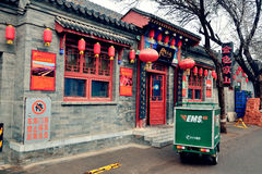 Beijing old street Royalty Free Stock Photography