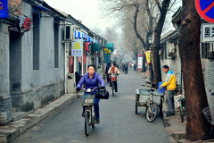 Beijing old street Royalty Free Stock Images