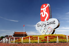 Beijing olympic  2008. The sign of Beijing 2008 olympic game,on Tiananmen square Stock Image