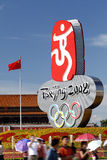 Beijing olympic  2008. The sign of Beijing 2008 olympic game,on Tiananmen square Royalty Free Stock Images