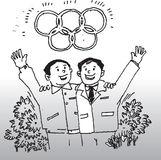 Beijing olympic. Hand drawn image of people celebrate 2008 beijing olympic Stock Photography