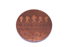 Beijing 2008 Olympic Games Participation medal, reverse. Kouvola, Finland 06.09.2016. Stock Photography