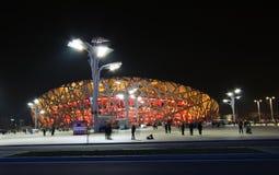 Beijing olympic national stadium. The beijing olympic stadium the bird's nest Stock Image