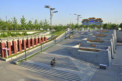 Beijing Olympic Park  Stock Photography