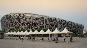 Beijing Olympic park stock photos