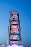 Beijing Olympic Park. Illuminated tower in Beijing's Olympic park days before the start of the 2008 Olympic Games Stock Image