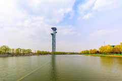Beijing Olympic Park Observation Tower Stock Images