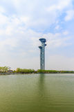 Beijing Olympic Park Observation Tower Royalty Free Stock Photos