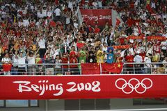 Beijing Olympic Soccer - Belgium v. China Stock Photo