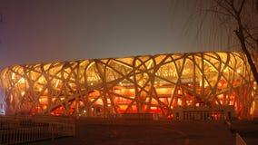 beijing olympic stadion Royaltyfri Bild