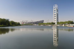 beijing olympic stadion Arkivfoto