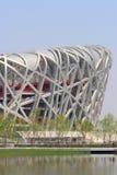 beijing olympic stadion Arkivbilder