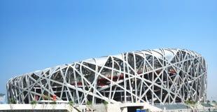 beijing olympic stadion Royaltyfri Fotografi