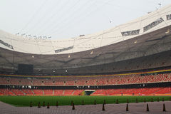 Beijing Olympic Stadium. Interior view of Beijing Olympic Stadium, Beijing, China Stock Photos
