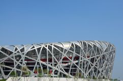 Beijing Olympic stadium Royalty Free Stock Images