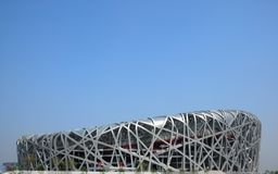 Beijing Olympic stadium Royalty Free Stock Photo