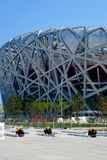 Beijing Olympic stadium Stock Images